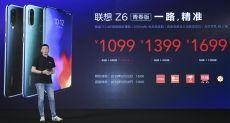 Анонс Lenovo Z6 Youth Edition: представительский средний класс