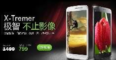 MAXON X3 mini – смартфон с FHD дисплеем и 2Гб ОЗУ за 94$