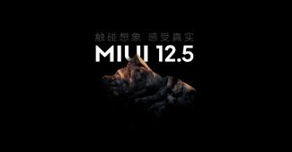 Xiaomi объявила о сроках выхода стабильной MIUI 12.5
