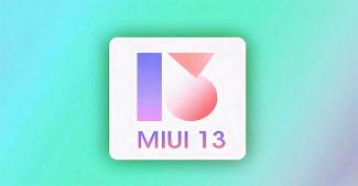Какие смартфоны Xiaomi обновит до MIUI 13
