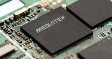 MediaTek представит 29 августа процессоры Helio P30 и Helio P23