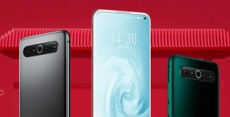 Meizu анонсирует важную презентацию. Новый Meizu 18 уже завтра?