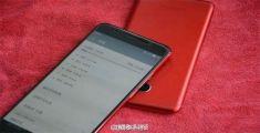 Meizu Pro 6 Plus будет и в красном цвете