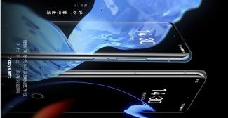 Дизайн Meizu 18 и 18 Pro официально приоткрыт. Ваше мнение?
