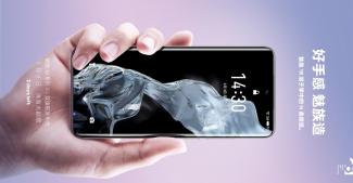 Живые фотографии коробки Meizu 18 Pro. Известен дизайн задней панели смартфона