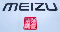 Meizu 16G получит Snapdragon 855, емкую батарейку, но главное — он игровой