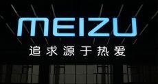 Meizu 16 получит усовершенствованную технологию mBack