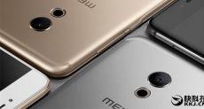 Meizu готовится представить в апреле смартфон в новом дизайне