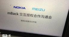 Смартфоны Nokia могут получить клавишу mBack от Meizu