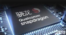 Meizu ведет нас в безрамочное будущее и где будут мирно уживаться чипы от MediaTek, Samsung и Qualcomm
