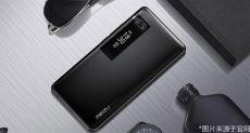 Хотите новый смартфон Meizu? Ждите следующего года