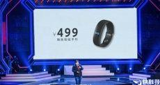 Фитнес трекер Meizu H1 SmartBand с датчиком сердечного ритма оценили в $74