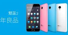 Meizu M2 - лучший вариант за предлагаемую производителем цену представлен
