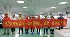 Meizu M3 Note снимают с производства, чтобы дать дорогу Meizu M5 Note