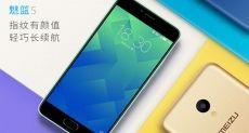 Meizu M5X прошел сертификацию в Китае
