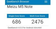Meizu M5 Note может быть представлен 12 декабря