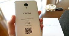 Предположительная цена на Meizu M5 Note и M5 Note Metal