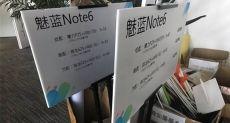 Meizu M6 Note: три модификации и предположительные цены на них