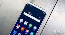 Стали известны характеристики Meizu M8 Lite