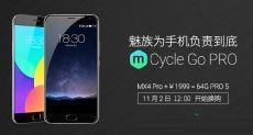 Обменяй Meizu MX4 Pro на Meizu Pro 5 в рамках программы Trade In
