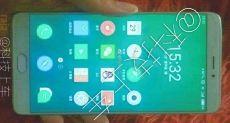 Meizu MX7: согласны ли вы на такой дизайн смартфона?