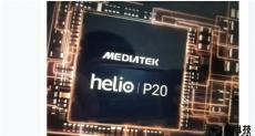 Сенсация: 6-дюймовый Meizu Max (Blue Charm Max) получит Helio P20 (MT6757) и ценник от $269