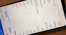 Meizu Note 9 Lite: фото и характеристики лайтового «середняка»