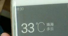 Meizu Pro 6s и Pro 6 Plus - предполагаемые названия ближайших новинок компании