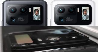 Больше подробностей о Xiaomi Mi 11 Pro, а также слухи о Xiaomi Mi Mix 4 Pro Max (Mi Mix Fold)