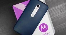 Motorola Moto G Turbo Edition: средний защищенный класс