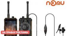 NOMU T18 получит внешнюю камеру