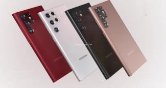Samsung Galaxy S22 Ultra предложит топовый дисплей и камеру