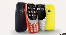 Nokia 3310 поступит в продажу в Европе по завышенной цене