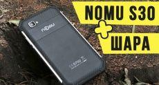 Nomu S30: первое знакомство и конкурс с розыгрышем защищенного (IP68) смартфона