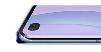 Huawei Nova 8 Pro позирует на «живых» снимках