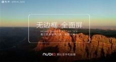 Смартфон Nubia NX589J сертифицирован в TENAA, и он не «полноэкранный»