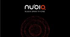 Nubia My Prague 2 представят 31 августа в преддверии открытия выставки IFA 2016 в Берлине