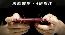 Готовится к выходу Nubia Red Devil eSport: геймерский смартфон с 10 Гб оперативки