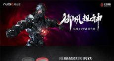 Анонс Nubia Red Magic 3S: серийный суперкар для геймеров