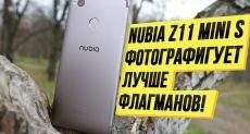 Nubia Z11 Mini S: обзор фаворита в среднем классе