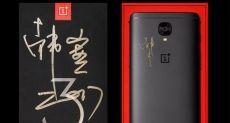 OnePlus 3T Han Han Special Edition — специальное издание в черном цвете для поклонников китайской звезды