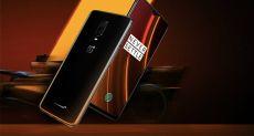 Глава OnePlus рассказал, что от McLaren в специальной версии OnePlus 6T McLaren Edition