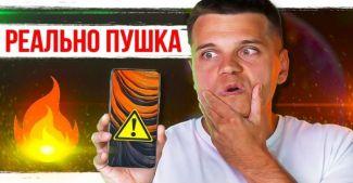 Видеообзор OnePlus 8T: бег на месте и стоит ли его покупать?
