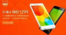 OnePlus X или Xiaomi Mi4? Последний еще и сбросил в цене