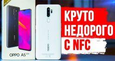 Видеообзор Oppo A5 (2020): приятный смартфон с NFC и большим аккумулятором