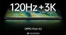 Благодаря дисплею Oppo Find X2 станет заметной новинкой на рынке