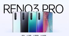 Озвучили характеристики Oppo Reno 3 Pro 5G