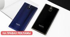 Стильный Oukitel K3 с четырьмя камерами и аккумулятором на 6000 мАч скоро в продаже