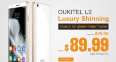Oukitel U2: тонкий и стильный за $89,99 в магазине Geekbuying