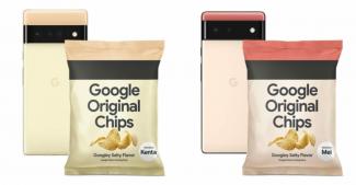 После создания чипов Google взялась за чипсы
